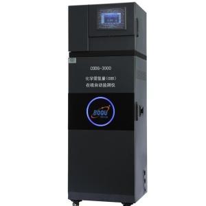 化学需氧量(CODcr)水质在线自动监测仪-博取仪器