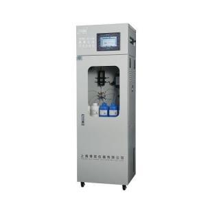 TPbG-3055型总铅在线 自动 分析仪-博取仪器