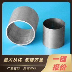 凯莱化工8-89mm金属拉西环填料的性能参数
