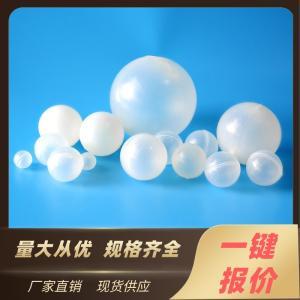 塑料空心浮球空心球PP液面覆盖球 铬雾抑制球