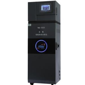 博取仪器-TCdG-3059型总镉在线自动分析仪