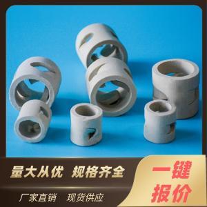 陶瓷鲍尔环等板高度规格定制陶瓷鲍尔环填料价格