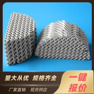 陶瓷波纹填料共沸塔填料