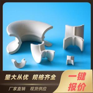陶瓷矩鞍环填料价格 陶瓷矩鞍环填料规格定制 凯莱陶瓷矩鞍环填料生产