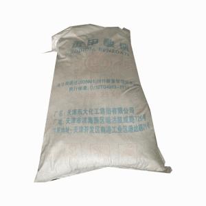 苯甲酸钠532-32-1