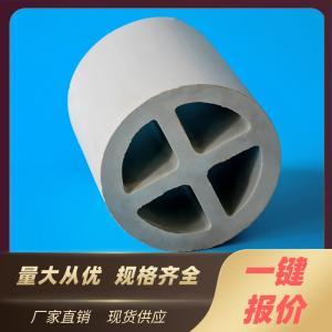 陶瓷十字环填料10mm-150mm图片尺寸规定定制