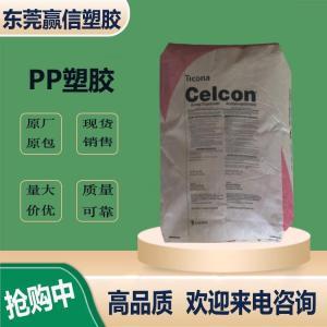 PP美国泰科纳   GF50-10   增强级 产品图片