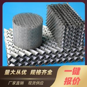 金属丝网目数的标准 金属丝网规格