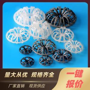 塑料花环填料泰勒花环 梅花环