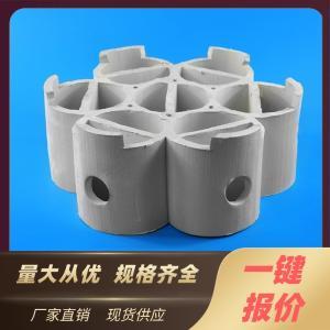 陶瓷组合环填料 轻瓷组合环 硫酸干燥塔