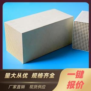 蜂窝蓄热体工作原理 耐火耐高温节能环保材料