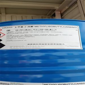 进口阿科玛甲基异丁基甲醇MIBC