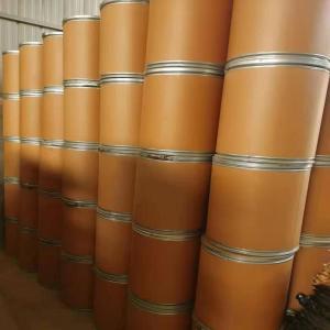 农业级|饲料级氯化胆碱CAS号:67-48-1