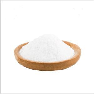 合成辣椒碱98%含量现货