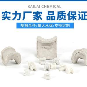 陶瓷贝尔环填料 马鞍环填料陶瓷 马鞍环 耐酸 耐高温陶瓷填料 陶瓷散堆
