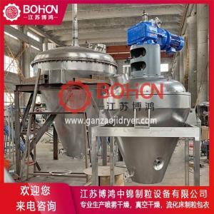 氢氧化锆单锥干燥机-多功能单锥真空干燥机-江苏博鸿干燥机