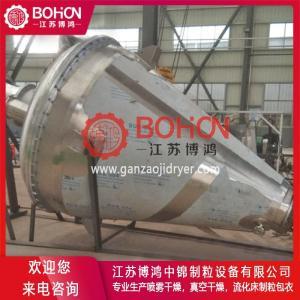 钯碳催化剂单锥螺带混合干燥机-江苏博鸿干燥设备