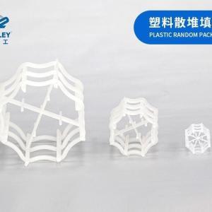 聚丙烯PP八柱环也称塑料八四内弧环或VSP填料