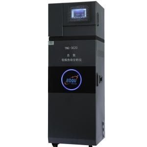 博取仪器-TZnG-3056锌自动在线分析仪