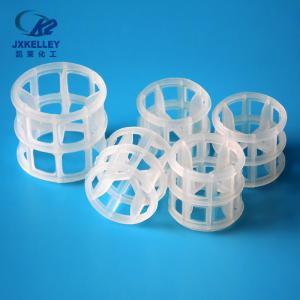 塑料高流环填料净化塔抗堵散堆填料DN50高流环填料