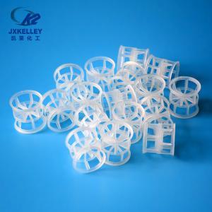 聚丙烯拉鲁环 塑料PP材质DN42拉鲁环填料