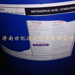 代理日本进口甲基丙烯酸