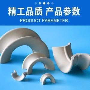 陶瓷矩鞍环填料16mm-100mm陶瓷弧鞍环填料瓷质矩鞍环散堆填料