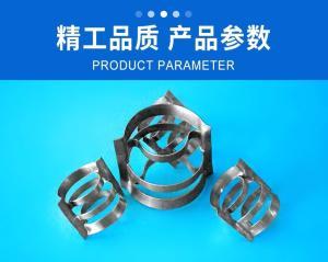 金属共轭环不锈钢材质耐热性强