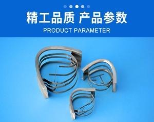厂家供应金属矩鞍环不锈钢矩鞍环蒸馏塔填料DN76金属矩鞍环带齿矩鞍环