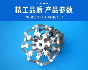不锈钢泰勒花环金属花环铝合金材质