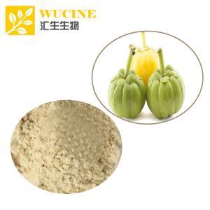 大量藤黄果提取物现货供应