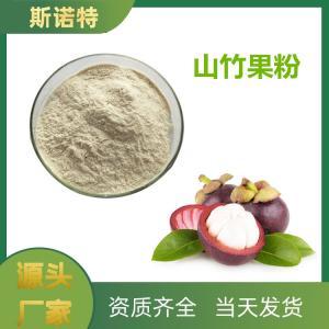 斯诺特生物-果蔬粉