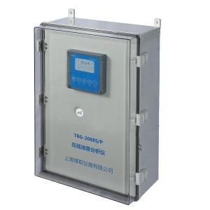博取仪器TBG-2088S/P型在线低量程浊度计