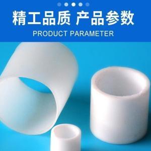 洗涤塔用塑料拉西环填料 DN50不锈钢拉西环填料
