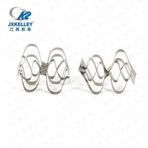 超级金属拉西环 异拉西环也叫金属双层共轭环 材质可订做