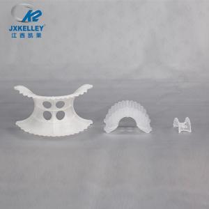 塑料异鞍环填料25-76mm规格皆可定制