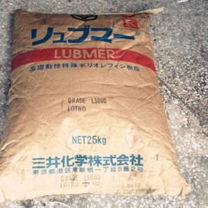 分子UHMWPE日本三井化学L5220 分子聚乙烯耐磨材料